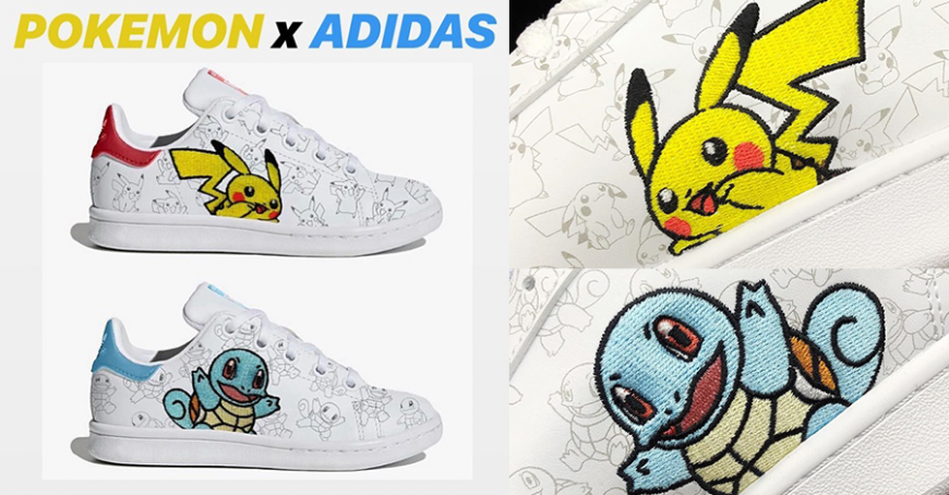 Adidas Pokemon 1