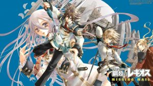 Chrome Shelled Regios Subtitle Indonesia Batch