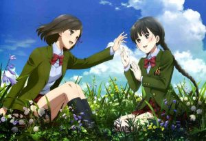 Red Data Girl BD Subtitle Indonesia Batch