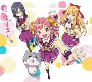 Animegataris Subtitle Indonesia Batch