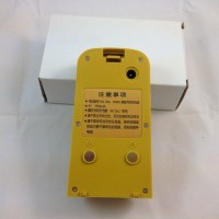 Gambar Untuk South Survey Total Station Battery NB20a South NB20a Battery For
