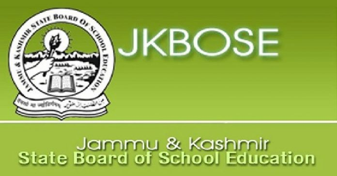 JKBOSE Class 11th Exam Result 2018 for Kashmir Division soon!