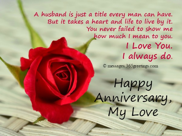 Wedding Anniversary Wishes For Husband In Malayalam 5