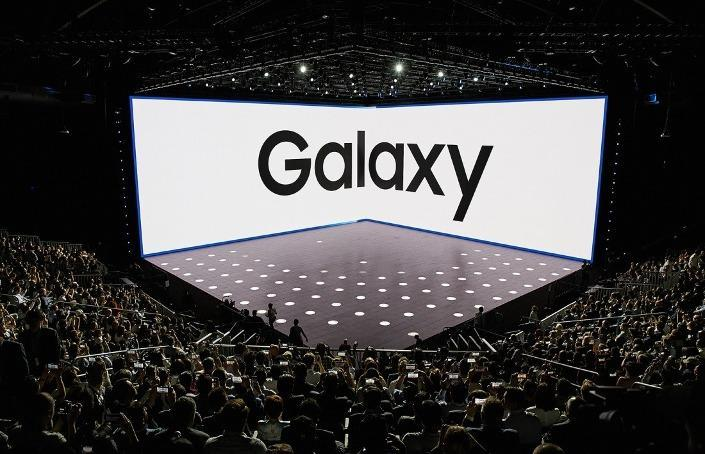 Samsung Unpacked event