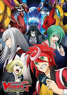 220px Poster for Cardfight Vanguard G Stride Gate