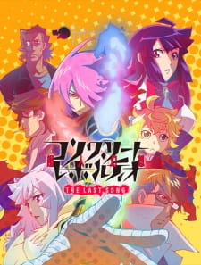 Concrete Revolutio Choujin Gensou – The Last Song