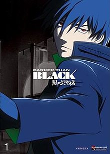 Darker Than Black Kuro No Keiyakusha0A