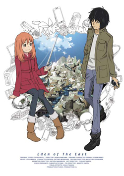 Higashi no Eden Eden of the East