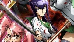 Highschool Of The Dead Dublado