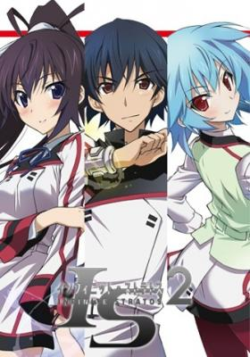 IS Infinite Stratos 2