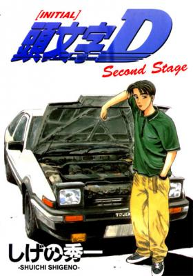 Initial D Second Stage