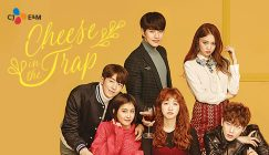 4747 CheeseInTheTrap Nowplay Small1