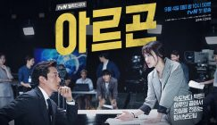 Argon Korean Drama TP