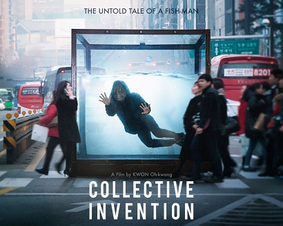 Assistir Collective Invention Filme Online