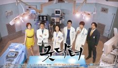 Assistir Good Doctor Online HD