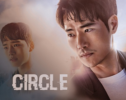 Circle Legendado - Assistir Online